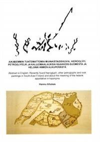 Aikaisemmin tuntemattomia muinaistaidekuvia