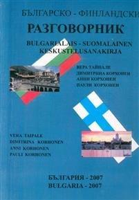 Bulgarialais-suomalainen keskustelusanakirja