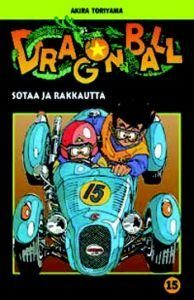 Dragon ball 15