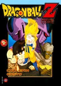 Dragon ball Z 4