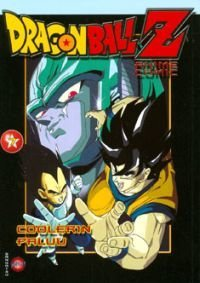 Dragon ball Z 7