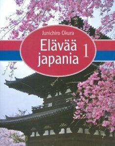 Elävää japania 1