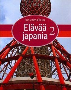 Elävää japania 2