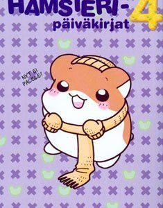 Hamsteripäiväkirjat 4