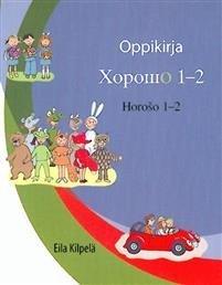 Horosho 1-2