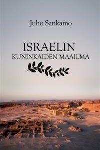 Israelin kuninkaiden maailma
