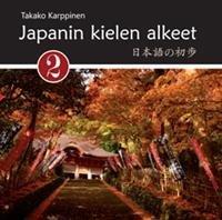 Japanin kielen alkeet 2 (2 cd)