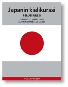 Japanin kielikurssi