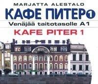 Kafe Piter 1 (3 cd)