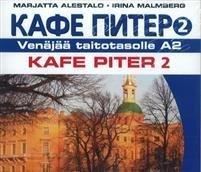 Kafe Piter 2 (4 cd)