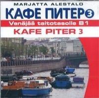 Kafe Piter 3 (cd)