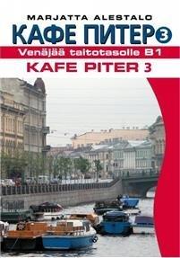 Kafe Piter 3