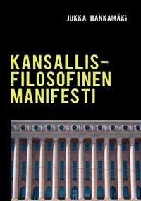 Kansallisfilosofinen Manifesti