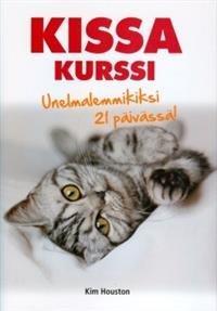 Kissakurssi