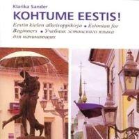 Kohtume Eestis! (CD)