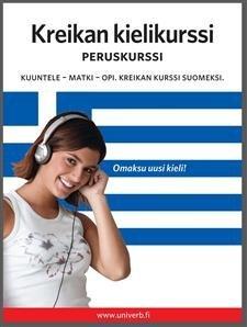 Kreikan kielikurssi peruskurssi