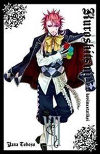 Kuroshitsuji - Piru hovimestariksi 7
