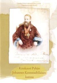 Kuukausi Pyhän Johannes Kronstadtilaisen kanssa