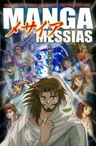 Manga Messias