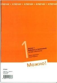 Mozhno! 1