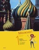Mozhno! 1 tekstikirja