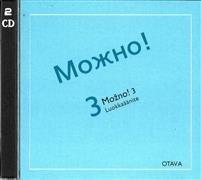 Mozhno! 3 (2 cd)