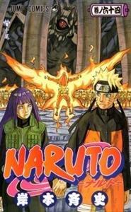 Naruto 64