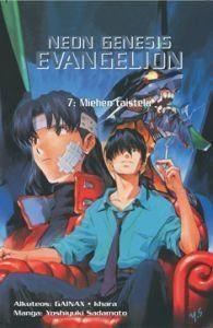 Neon genesis evangelion 7