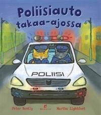 Poliisiauto takaa-ajossa