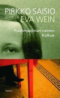 Puolimaailman nainen & Kulkue (yhteisnide)