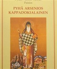Pyhä Arsenios Kappadokialainen