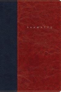 Raamattu (apokryfillinen Raamattu Klassikko