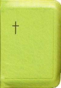 Raamattu (pienoisraamattu