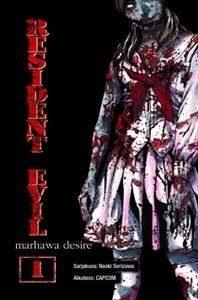 Resident Evil Marhawa Desire 1