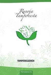 Runoja Tampereesta