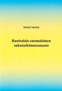 Ruotsalais-suomalainen sukututkimussanasto