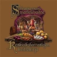 Sahramia
