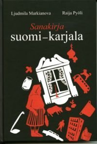 Sanakirja suomi-karjala
