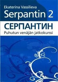 Serpantin 2