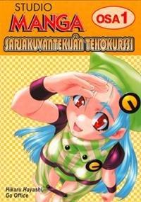 Studio Manga 1