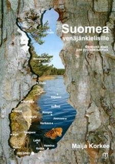 Suomea venäjänkielisille (+cd)
