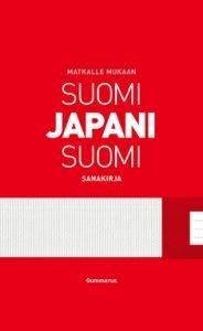Suomi-japani-suomi sanakirja