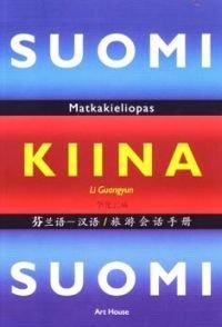 Suomi-kiina-suomi matkakieliopas