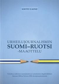 Urheilujournalismin Suomi-Ruotsi -maaottelu