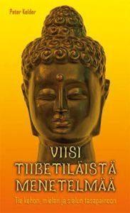 Viisi tiibetiläistä menetelmää
