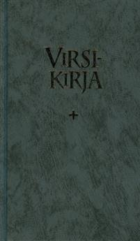 Virsikirja (kirkkovirsikirja KV946S