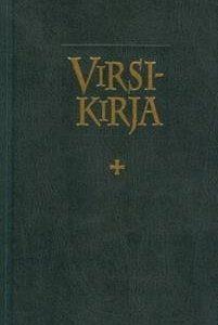 Virsikirja (kirkkovirsikirja KV966S